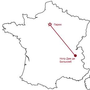 париж альпы
