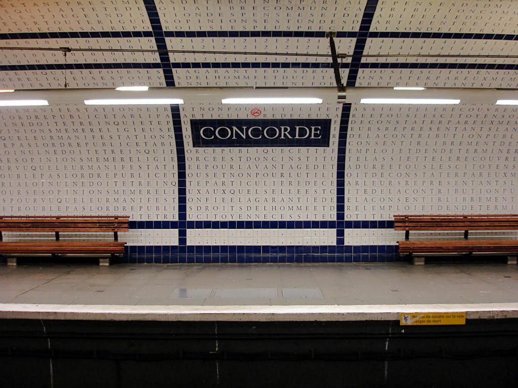 станция конкорд