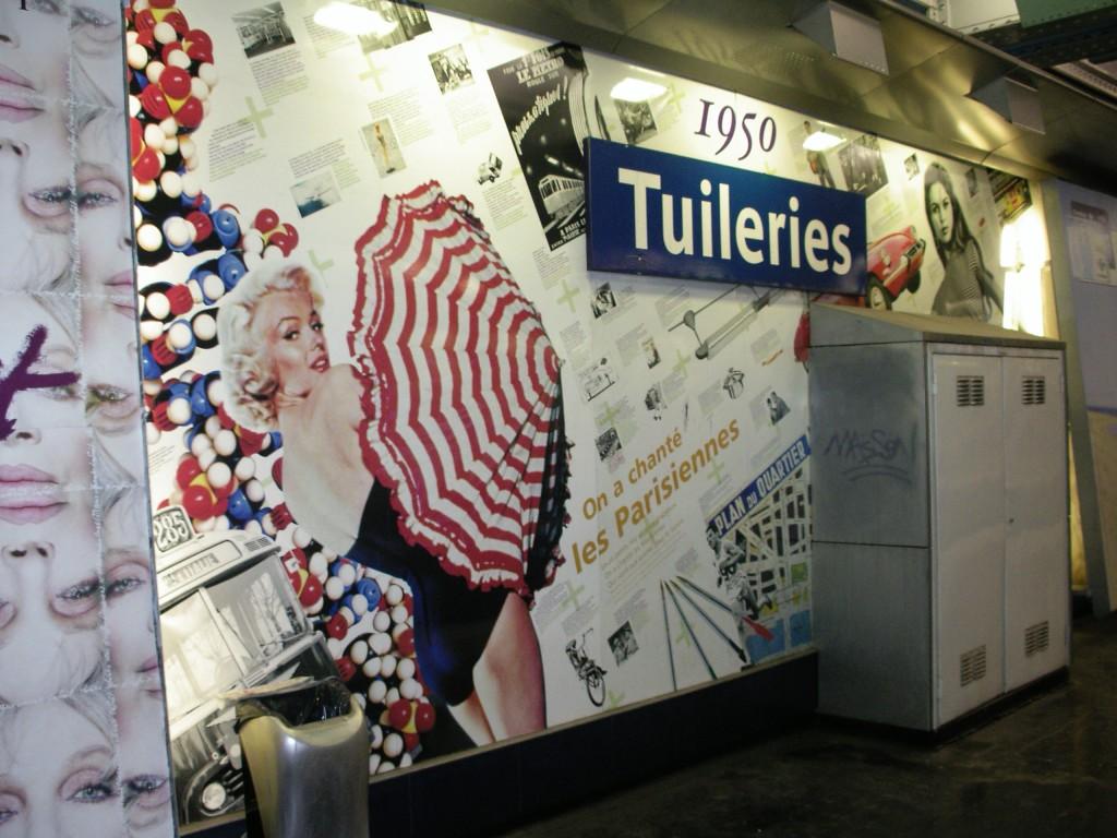 станция тюильри