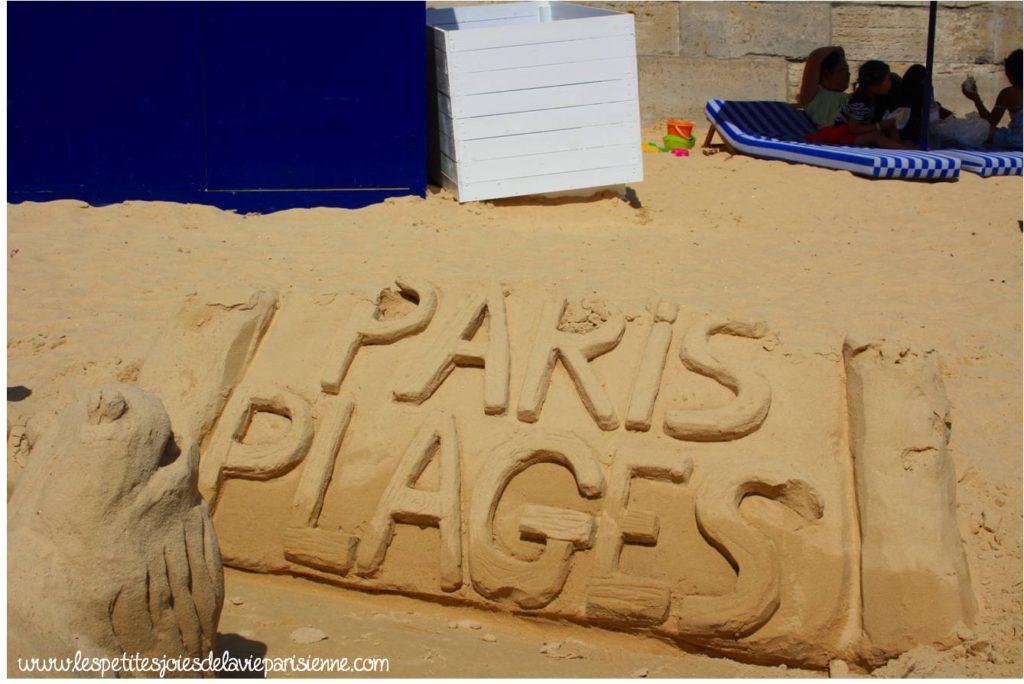 париж пляж0
