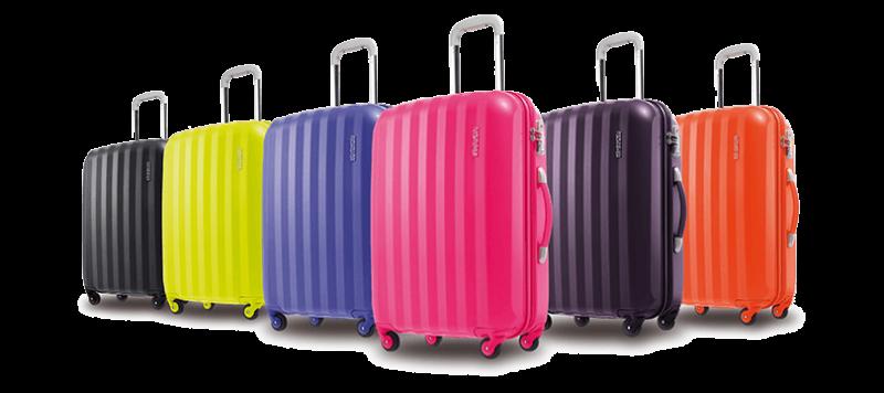 Где купить чемодан на